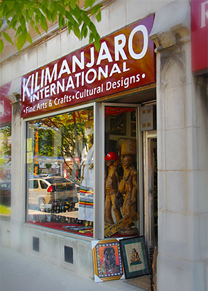 Happy New Year from Kilimanjaro International!, 1305 E. 53rd St., Chicago (Hyde Park), Visit us to find that enchanting one of a kind African item, Call 773-324-4860 or email us at: Kilimartdesigngalleria@yahoo.com